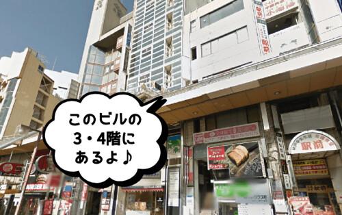 datsumoulabo46-sannomiyaekimae01