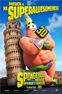Spine the movie