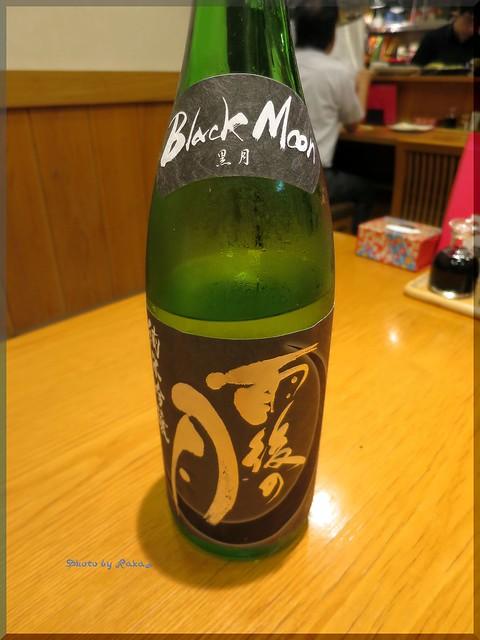Photo:2015-06-12_T@ka.の食べ飲み歩きメモ(ブログ版)_おかーさんの家庭料理を酒と一緒に楽しむ店【五反田】うさぎ_08 By:logtaka