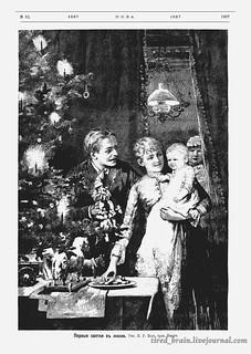 Niva 1887_1311