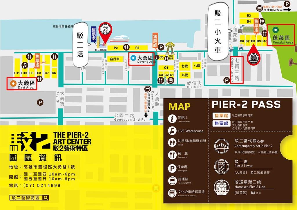 map 有位置版
