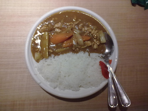 Sushi Tei chic curry rice 1
