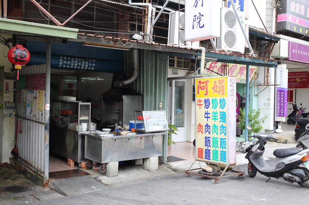 20150807-2佳里-阿娟牛肉麵 (1)
