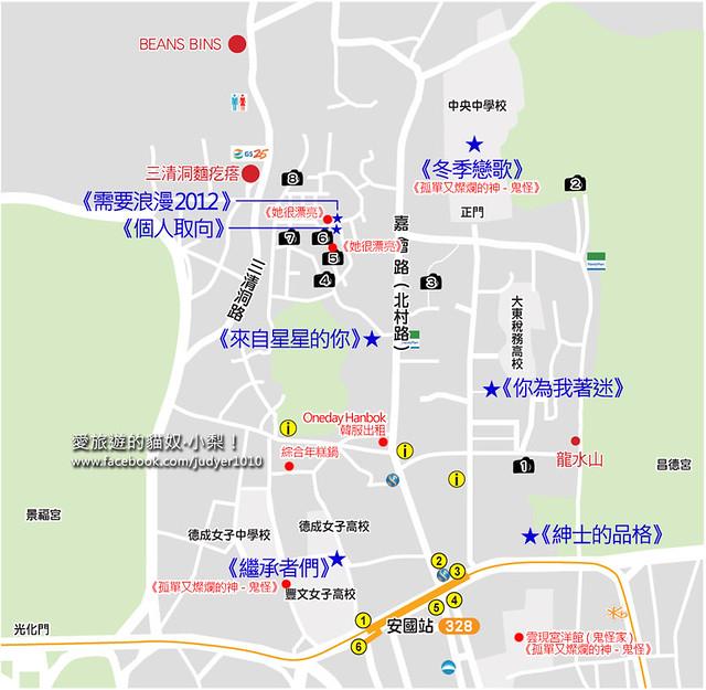 北村地圖1
