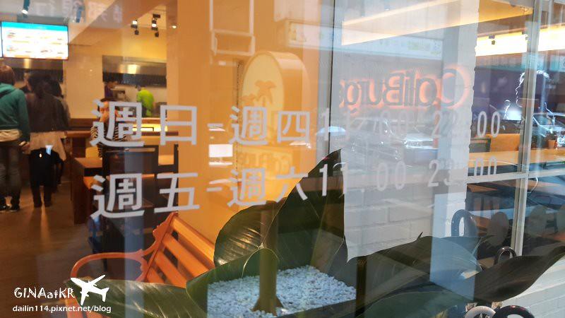 台北市大安區》東區漢堡店 加州 CaliBurger 忠孝旗艦店 美式餐廳 (梁靜茹老公投資) @Gina Lin