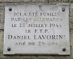Photo of Marble plaque № 39797
