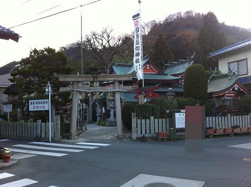 grave-of-honinbo-syusaku-ishikiri-jinja