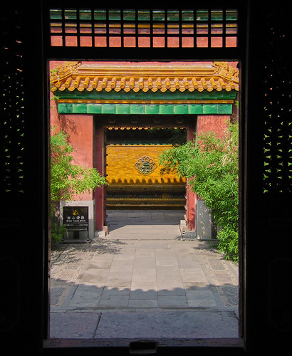 china architecture beijing doorway forbiddencity imperialpalace