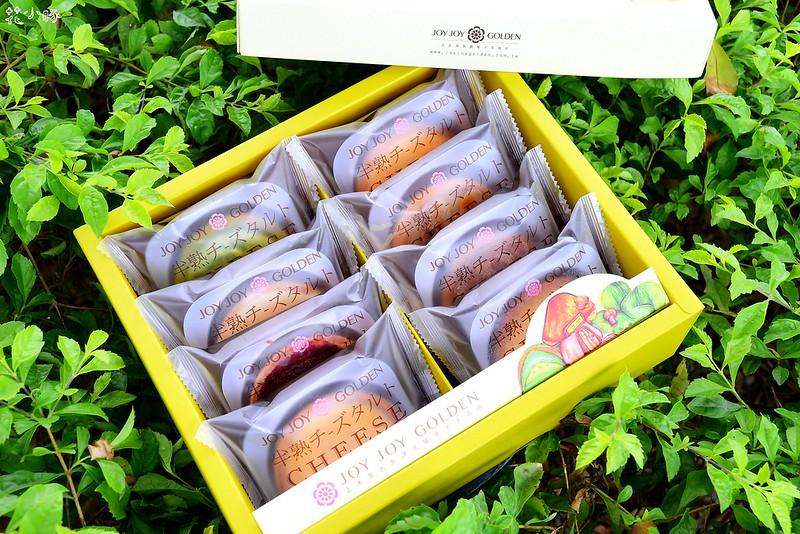 久久津乳酪塔推薦彌月蛋糕日本 (2)