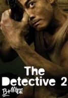 Trinh Thám B+ - The Detective 2 (2011)