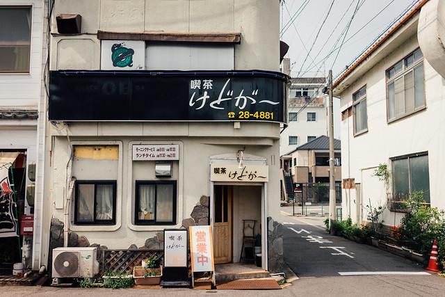 Shououji_01