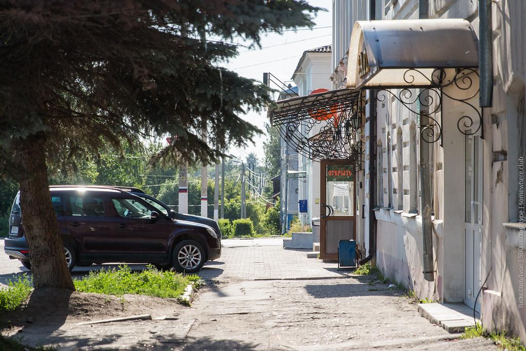 Улица и магазин