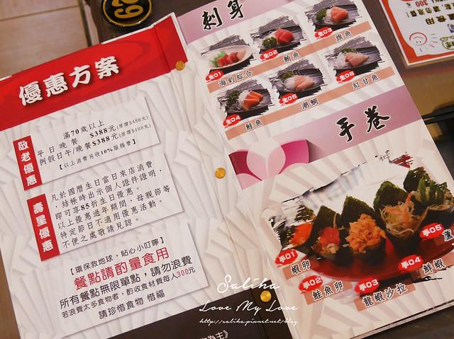 桃園蘆竹餐廳稻之屋日式料理定食 (14)