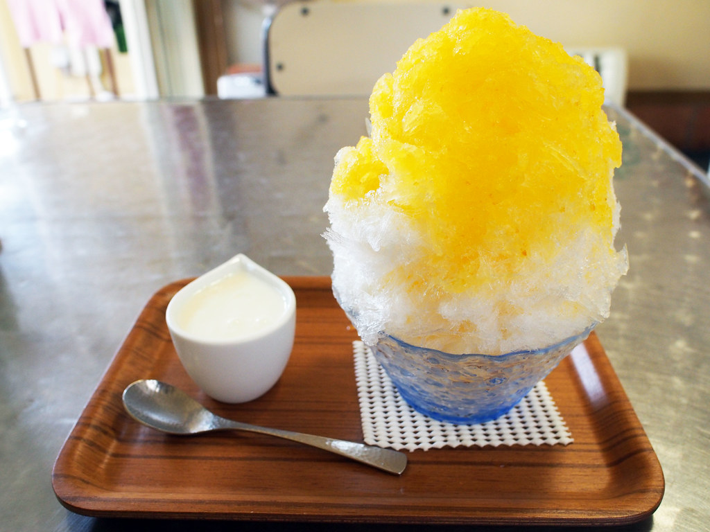 Japanese Ice Shaved - Yuzu Orange