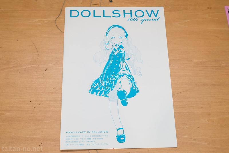 DollShow-SUMMER SPECIAL5120-DSC_5120