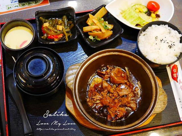 桃園蘆竹餐廳稻之屋日式料理定食 (10)