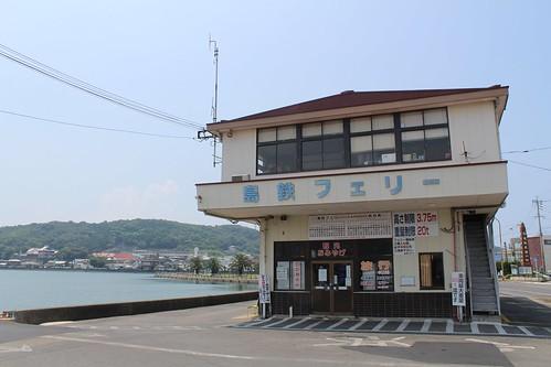 島鉄フェリー_口之津港