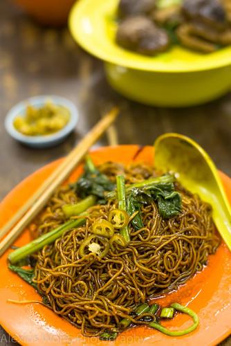 Kon Low/Wanton Noodles