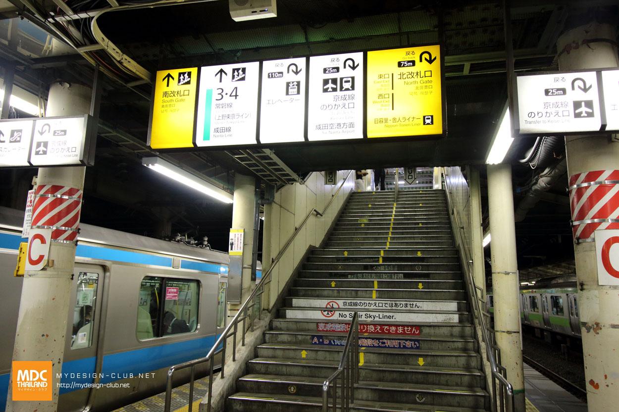 MDC-Japan2015-586