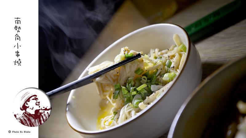 奶油金針菇-南勢角小串燒-中和興南夜市