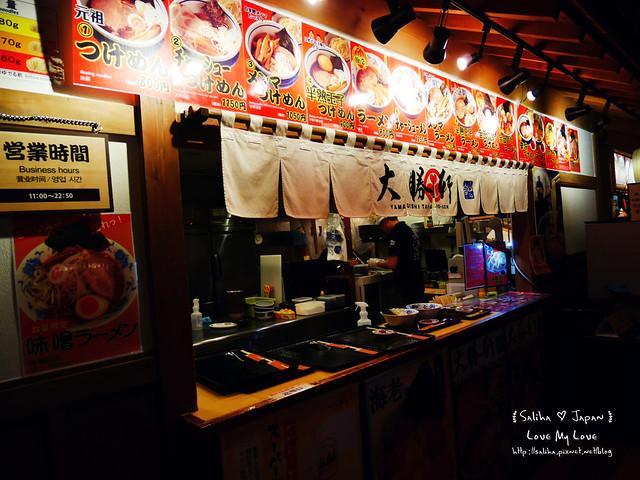 大江戶溫泉物語餐廳美食街吃飯 (31)