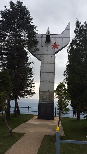 zenica spomenik monument nob smetovi partisan bosnia chetnik