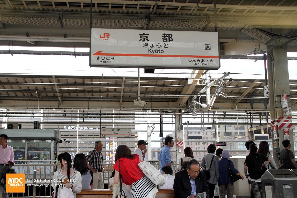 MDC-Japan2015-453