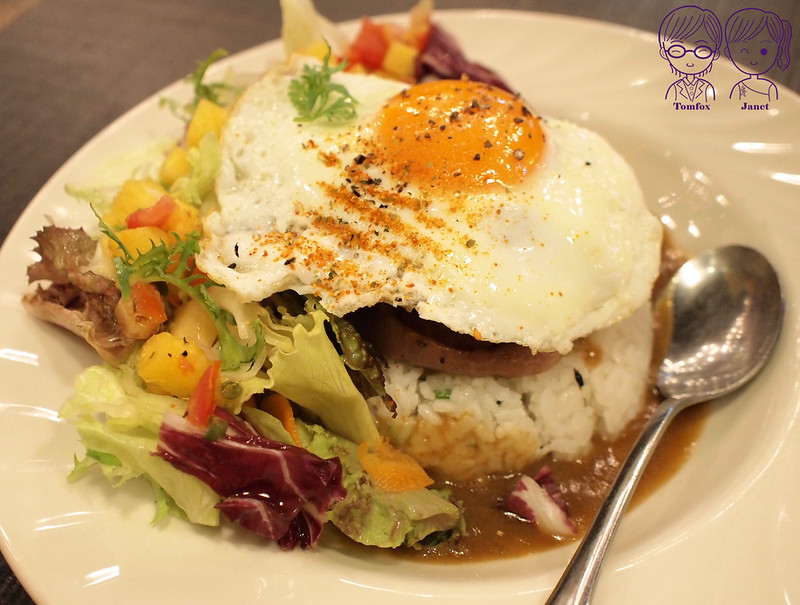 33 樂子美式餐廳(南港店) 夏威夷漢堡排飯