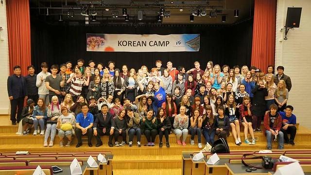 koreancamp