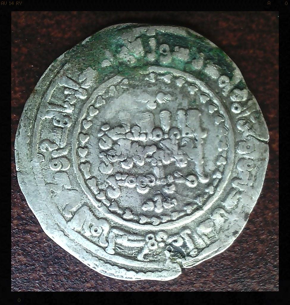 Abderrahman III, al Andalus, año 336H 20568749863_1f5437ae23_b