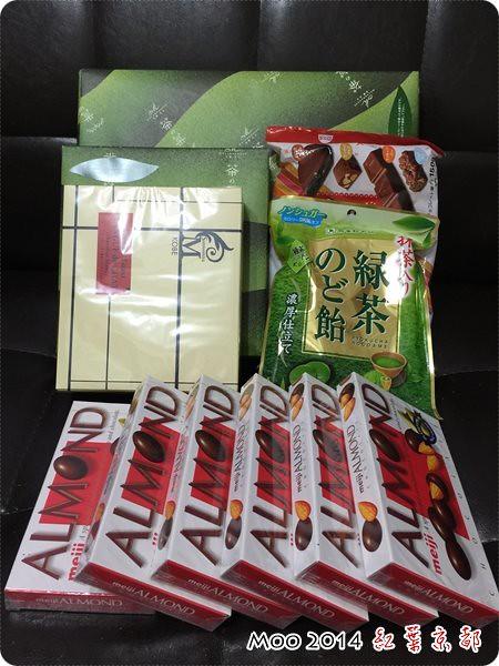 2014京都戰利品