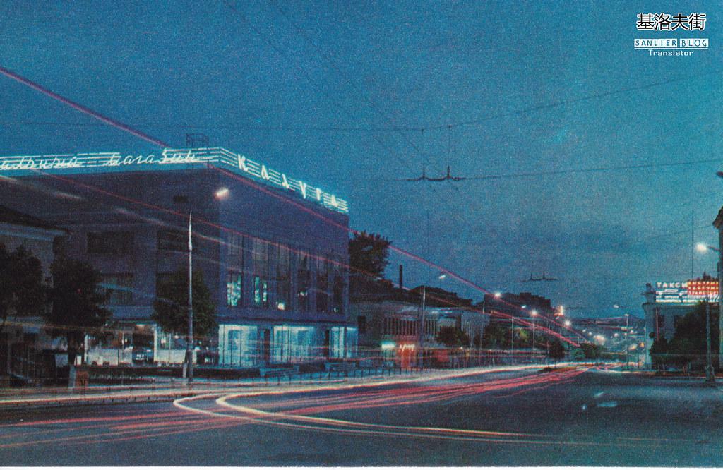 1970-1980年代卡卢加66