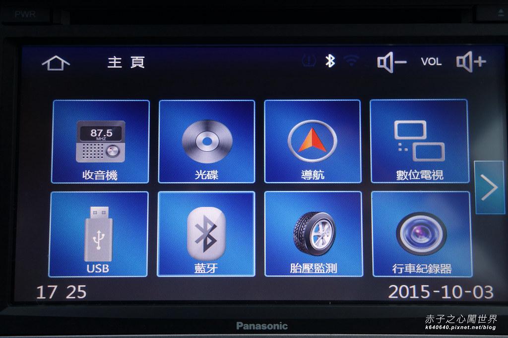 中華汽車Zinger雙贏95