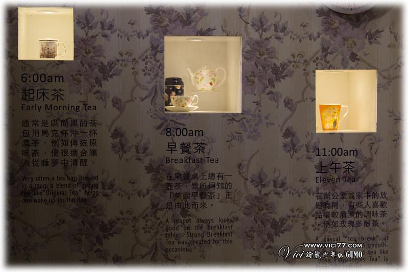 茶博物館053