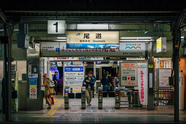 Onomichi_01