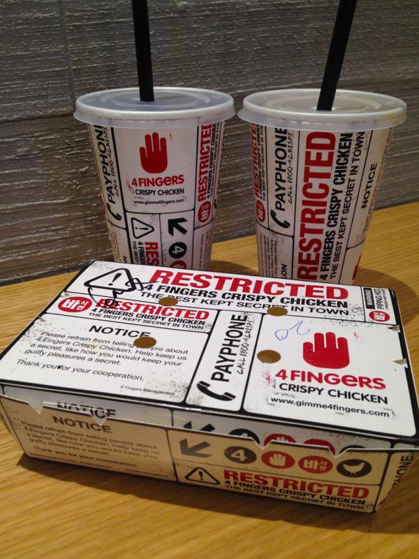 4fingers-packaging