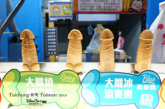 Fengjia Night Market 02