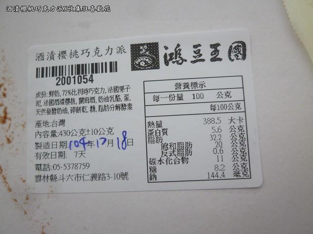 P1420220