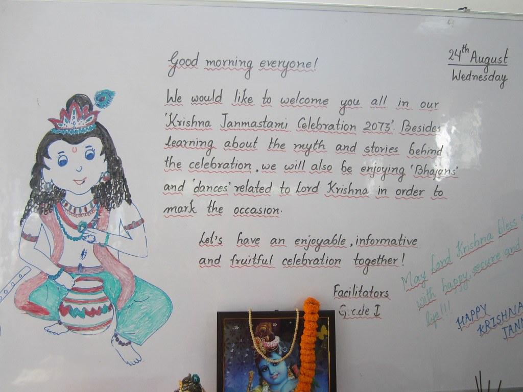 Krishna Janmastami 2073