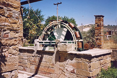 Topakas House 198808-029y