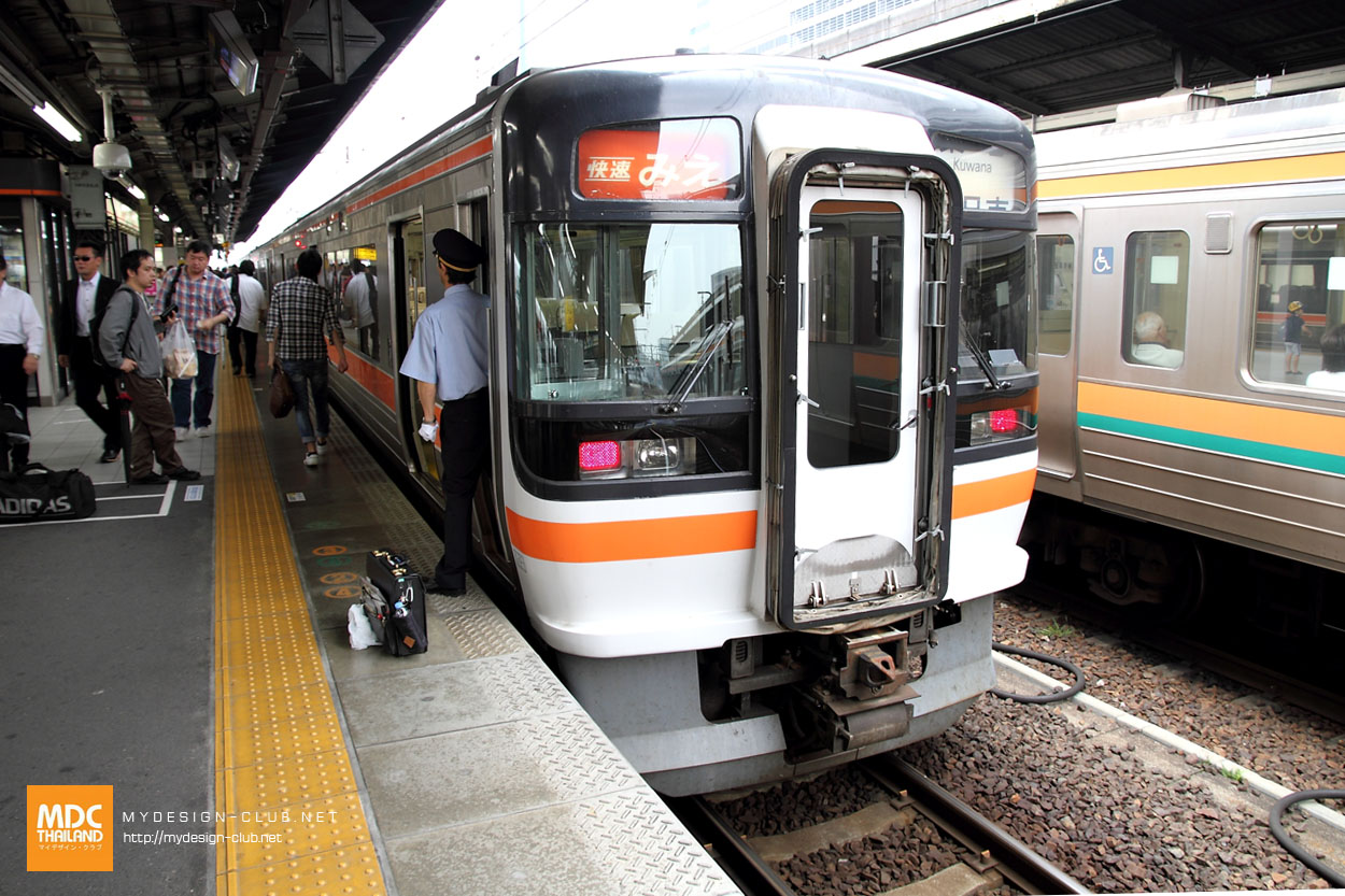 MDC-Japan2015-912