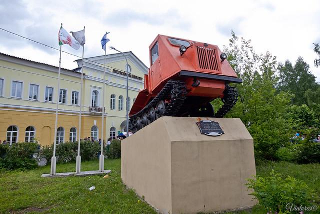 Onezhskiy Transportniy zavod. Petrozavodsk. Russia