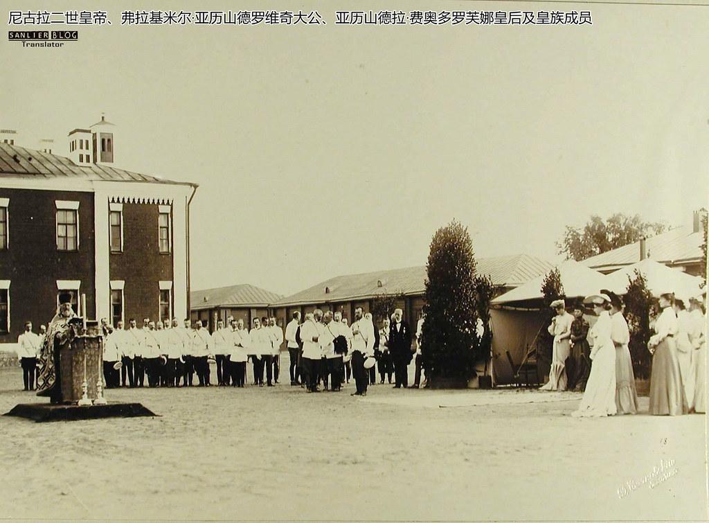 1905年尼古拉二世检阅炮兵旅05