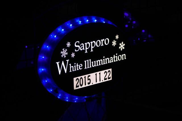 さっぽろホワイトイルミネーション2015_01