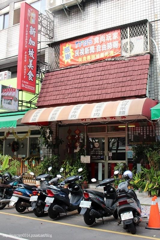 23910375645 4297378fa0 b - 台中北區| 新加坡美食,正宗南洋風味,老闆是新加坡樂團樂手