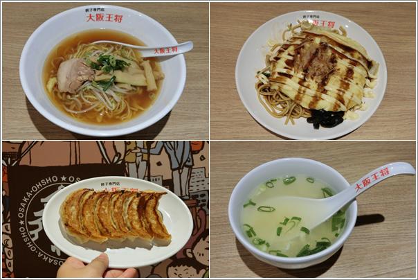 台北耶誕大阪王醬 (35)