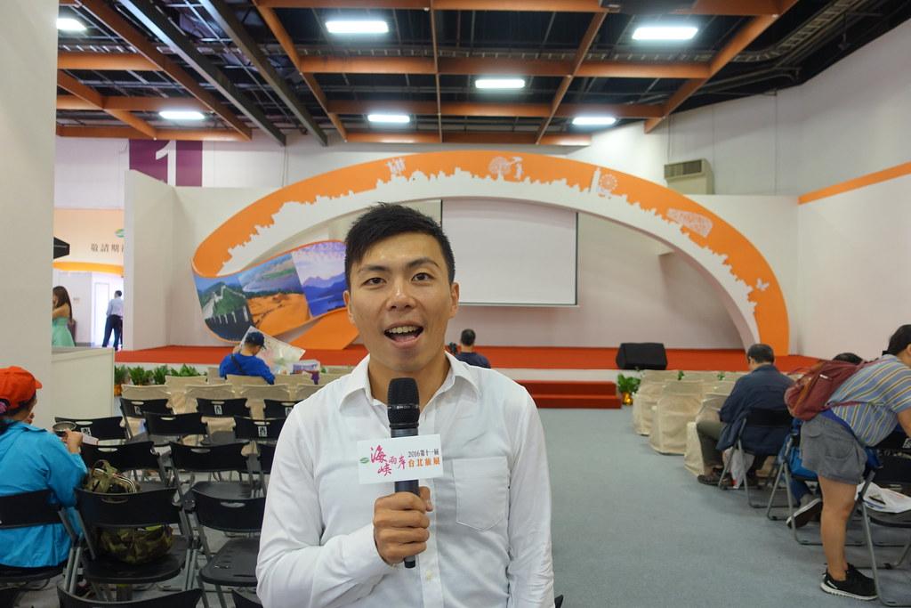 2016.11.05 台北國際旅展《玩轉大絲路─走上最長的地平線》講師