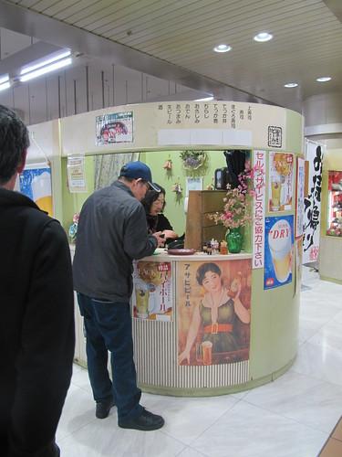 中山競馬場の和可奈の入口