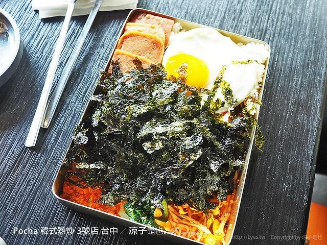 Pocha 韓式熱炒 3號店 台中 88