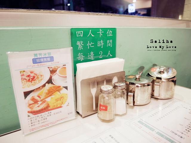 台北香港茶餐廳推薦萬芳冰室 (11)